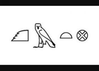O nome Kemet e o esforço para embranquecer o Egito Antigo